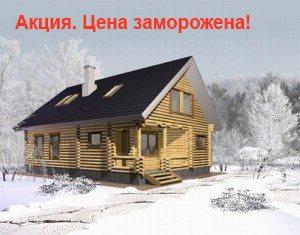 Загородный дом сруб